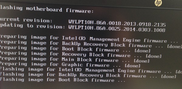 Intel NUC - BIOS-Update